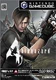 BioHazard 4[Japanische Importspiele] -