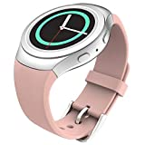 Gear S2 Smartwatch bracelet, MoKo watch band flexible en silicone pour Samsung Galaxy...