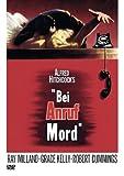 Bei Anruf Mord - Robert Burks