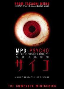 Mpd Psycho: Complete Mini Series [DVD] [2006] [Region 1] [US Import] [NTSC]