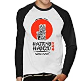 Cloud City 7 Kill Bill Hattori Hanzo Sword and Sushi Men's Baseball Long Sleeved T-Shirt