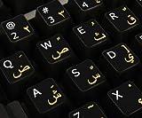 Arabisch -Englisch Schwarz Tastaturaufkleber mit weißen und gelben Buchstaben - Geeignet für jede Tastatur