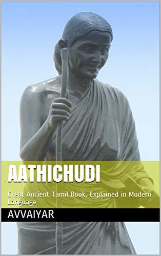 Avvaiyar Aathichudi In Pdf