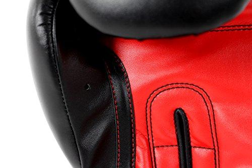 adidas Boxhandschuhe Power 100, Schwarz, 12, ADIPBG100 - 7