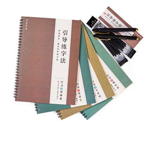 HKJYC Erwachsene Chinesische Schriftarten Training Pen Kalligraphie COPYbook Script COPYbook Anfänger Praxis Set