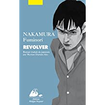 Revolver (GRAND FORMAT) (French Edition)