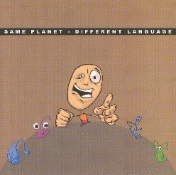 same-planet-different-language-by-herman-funker-iii-black-thumb-wise-caucasian-the-schatrax-no-milk-