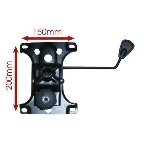 De repuesto silla de oficina mecanismo de inclinación y placa de palanca de bloqueo Base tamaño mediano 150x 200