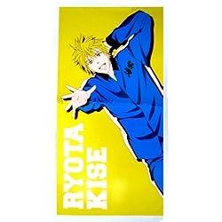 Toalla de ba?o Baloncesto Kise Ryota 120 x 60cm de Kuroko (jap?n importaci?n)