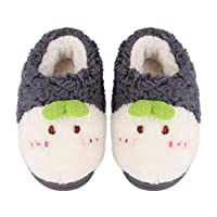 Kids Lovely Slipper Super Warm Cotton Plush Full Cover Extra Warm Flat Mules Slippers Non-Slip Waterproof Sole for Children Girls Boys Foot Length 13-14.5 cm