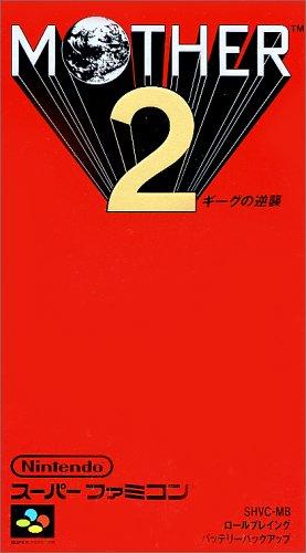 mother-2-gyiyg-no-gyakushu-nintendo-super-nes-japan-import