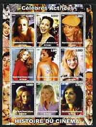 Congo 2003 History of the Cinema #07 (Actresses) Christina Applegate Angelina Jolie Nicole Kidman Heather Graham Halle Berry Drew Barrymore Mena Suvari Gwyneth Paltrow Elizabeth Hurley JandRStamps -