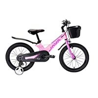 JAVA Turbo Alloy Kids Bike,14 16 18 Inch Magnesium Alloy Frame Children Bicycle (Pink, 16 Inch)