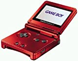 Produkt-Bild: Game Boy Advance SP - Konsole, Flame Red
