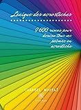Lexique des acrostiches: 9600 rimes pour écrire tous vos poèmes en acrostiche