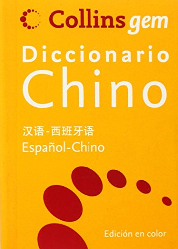 Diccionario Chino (Gem): Chino-Español   Español-Chino