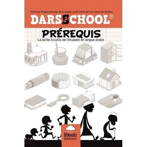 Darsschool Prerequis