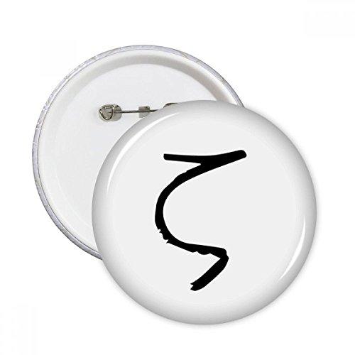 Griechisches Alphabet Zeta Schwarz Silhouette rund Pins Badge Button Kleidung Dekoration Geschenk 5X S (Griechische Buchstaben, Kleidung)