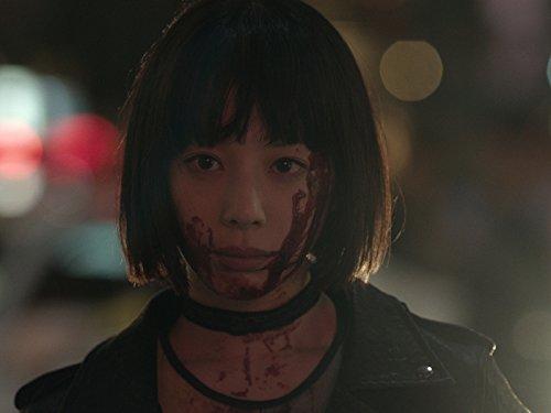 Tokyo Vampire Hotel: Episode 2 (Instant Amazon Dracula)