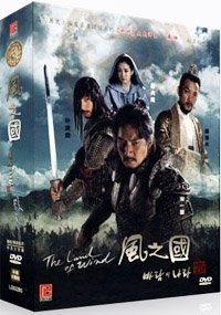 The Kingdom of the Wind Korean Tv Drama Dvd (Completed Series) Ntsc All Region (8 Dvds 36 Episodes)