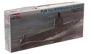Hobby Boss - Submarino de modelismo Escala 1:350 Importado de Alemania