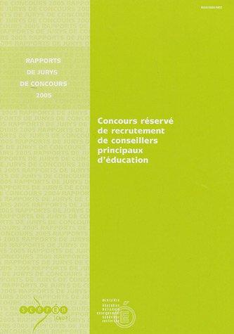 Concours réservé de recrutement des conseillers principaux d'éducation