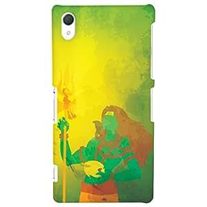 URBAN KOLOURS Original Designer Printed Hard Case Back Cover for Sony Xperia Z2 (Pastel Shiva)