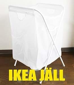 Ikea jall cesto portabiancheria pieghevole colore for Portabiancheria ikea