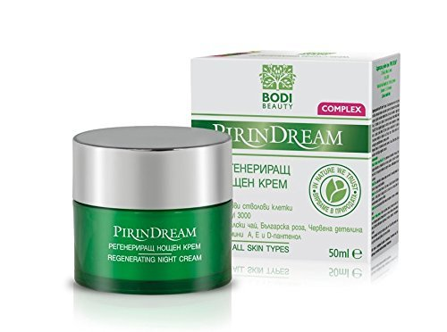 Super Repair Anti-Wrinkle Night Cream with PhytoCellTecTM Apple Stem Cells, Matrixyl, Mursala Tea, Bulgarian Rose & Red Clover Extracts 50ml by Pirin Dream - Skin Renewal-system