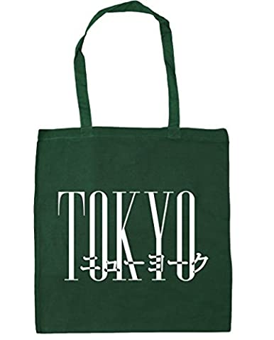 HippoWarehouse Tokyo New York Type Crossover Tote Shopping Gym Beach Bag 42cm x38cm, 10 litres