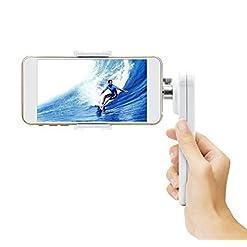 Ultrics Smartphone Gimbal