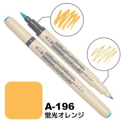 Deleter Neopiko Manga Comic Pen Neopiko 3 - Cloth Pen&Brush - 198 - Neon Orange
