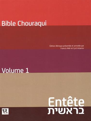 Tora : Volume 1, Entête (Genèse) Edition bilingue français-hébreu par From Elkana Editions