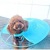 MRXUE UFO Hund Raincoat Wasserdicht Kapuzen Regen Cover Jacke Regenbekleidung Kleidung Für Große Mittlere Kleine Hund,Blue,S