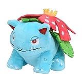 Venusaur de Peluche #003 Pokémon Fit Official Gotta Catch 'Em All!