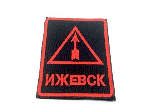 Patch Nation Russland Russisch KGB Izhevsk Ижевск Arme Pflanze Gestickte Airsoft Klettverschluss-Flecken (Armee Russische Patch)