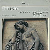Beethoven Sonate (Vinyl LP) Fontana Serie Argento