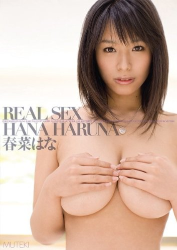 REAL SEX Hana Haruna (Japanese Adult DVD) (Sex Dvd Adult)