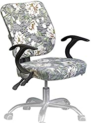 Universal Computer Office Rotating Armchair Slipcover Cover,Stretch Printed Desk Task Chair Slipcover,Removabl