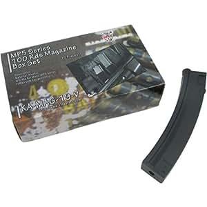 King Arms MP5 100R Magazine Box Set - 5pcs [KAMAG19V] (japan import)