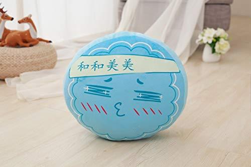 Mjia pillow Plüschkissen,Moon Kuchen KissenHochwertige PP Baumwolle Sofa Büro Dekoration, A,36 cm