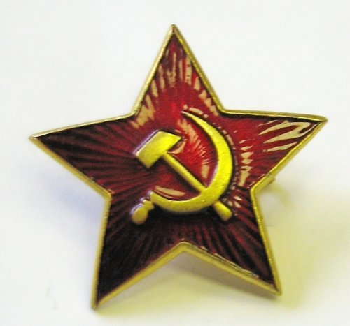 Russian USSR Soviet Red Army Star Hat Pin Cap Badge Kokarda* Sm.star