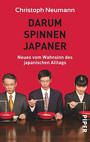 r: Neues vom Wahnsinn des japanischen Alltags ()
