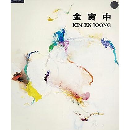 Kim En Joong / Art Contemporain sacré et religieux / Vitraux et Peintures / Pastels / Aquarelles / Dessins / Eaux fortes / Pointes sèches / Lithographies