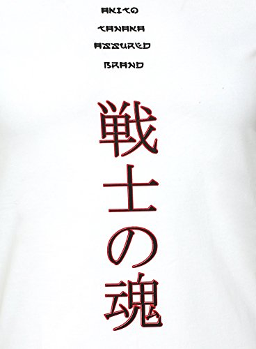 Akito Tanaka Slim Fit T-Shirt LEGEND JPN Japan Street Wear Weiß