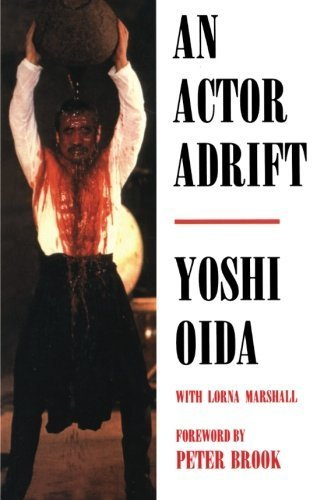 An Actor Adrift (Performance Books) by Lorna Marshall (2011-03-15)