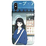 HRain Cute Japan Gelato Ragazza Phone Cover per iPhone XR X XS Max Matten Soft IMD Cover Silicone per iPhone 7 S 8 Plus