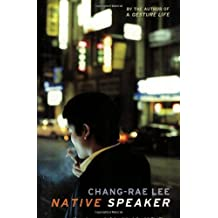 chang rae lee Chang-rae lee is the author of the novels native speaker (1995), a gesture life (1999), aloft (2004), and the surrendered (2010), which won the dayton literary peace prize and was a pulitzer prize finalist his latest novel is on such a full sea (2014), which won the heartland fiction prize and was.