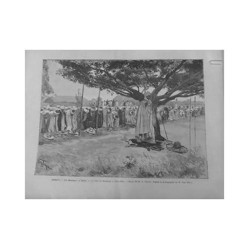 1894 MI6 ISLAM AFRIQUE MUSULMAN BENIN FÊTE RHAMADAN PORTO-NOVO CHAPELET