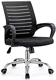 Multi Home Furniture MH-145 Ergonomic Computer Desk Chair for Office and Gaming with back and lumbar support – Black